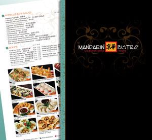fongs printing dine in custom design menu